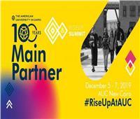 اليوم.. انطلاق فعاليات قمة «رايز آب» للابتكار وريادة الأعمال