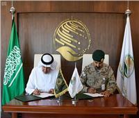 «مركز سلمان للإغاثة» يوقع مذكرة تعاون مع التحالف الإسلامي لمحاربة الإرهاب