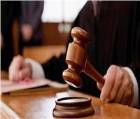 المشدد 3 سنوات وغرامة 100 ألف جنيه للمتهمين بـ«رشوة الجمارك»