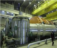 روسيا تعلق العمل بمنشأة فوردو النووية الإيرانية