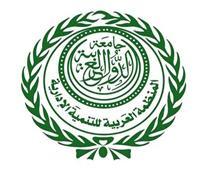 «العربية للتنمية الإدارية» تناقش الأساليب الحديثة في إدارة المستشفيات