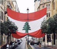 البنك الدولي يؤكد استعداده لمساعدة لبنان على تجاوز الأزمات التي يمر بها