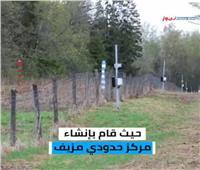 تقرير|التهريب عبر الحدود المزيفة.. أحدث طرق النصب الدولية