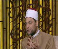 شاهد| الشيخ مصطفى عبد السلام: إياكم وتتبع عورات الناس