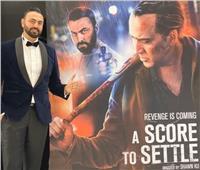 محمد كريم يفتتح العرض الأول لفيلمه العالمي «A Score to Settle»