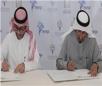«مسك الخيرية» توثق التاريخ السعودي بـ «القصص المصورة»
