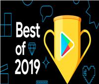 حصاد 2019 | أفضل التطبيقات والألعاب على «متجر جوجل»