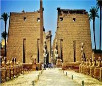 انطلاق المنتدى العاشر للشباب العربي الإفريقى بمدينة الأقصر 21 ديسمبر الجاري