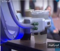 شاهد| روبوت يقدم القهوة والمشروبات للزبائن بكاليفورنيا