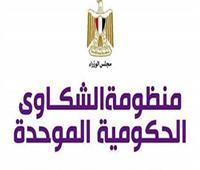 «طارق الرفاعي» يشيد بالجهات الحكومية التي حققت إنجاز في الرد على شكاوى المواطنين