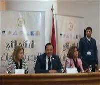 الملتقى الثاني للمبدعات العربيات يكرم عددا من النساء