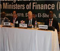 فودة ومعيط يفتتحان الاجتماع الوزاري لوزراء مالية الاتحاد الأفريقي الـ 15