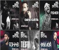 أكبر مهرجان للموسيقى.. الرياض تحتضن مهرجان «MDL Beast»