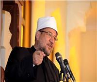 وزير الأوقاف: لن يحترم الناس ديننا ما لم نتفوق في أمور دنيانا
