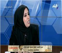 شاهد| مريم الكعبي: مصر تستعيد قوتها بوجود الرئيس السيسي