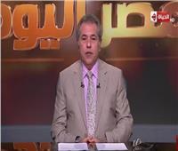 توفيق عكاشة: شيخوخة «الناتو» تهدد بتقسيم تركيا