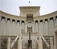 «الدستورية» تنظر مادة بخصوص انتخابات نقابة الصحفيين