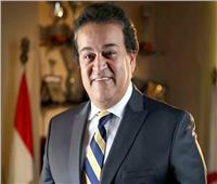 «عبدالغفار» يتلقى تقريرا حول فوز مصر بتنظيم بطولتي كأس العالم للإسكواش واليد للجامعات
