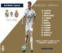 تعرف على تشكيل ريال مدريد في مواجهة إسبانيول بمباراة اليوم
