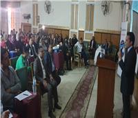 «مستقبل وطن» ينظم دورة عن إعداد القادة للتنمية المستدامة في المعادي