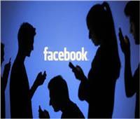لجنة التجارة الاتحادية تقضي رسميا بخداع «كيمبريدج أناليتيكا» لمستخدمي «فيسبوك»