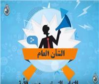 موشن جرافيك| الأوقاف: «الشائعات» الموضوع الرئيسي لمؤتمر الشأن العام