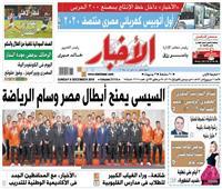 «الأخبار»| أول أتوبيس كهربائي مصري منتصف 2020