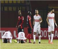 فيديو وصور| بن شرقي يقود الزمالك لفوز ثمين على أول أغسطس في دوري أبطال إفريقيا