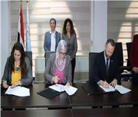 وزيرة البيئة تشهد توقيع وثيقة المرحلة الثالثة لمشروع إدارة المخلفات الصلبة