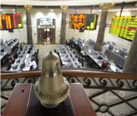 البورصة المصرية تتراجع بمنتصف تعاملات جلسة الأحد