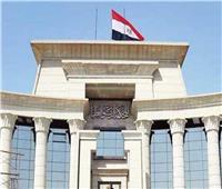 المفوضين تؤجل عدم دستورية مادة بقانون الإيجار لـ9 فبراير