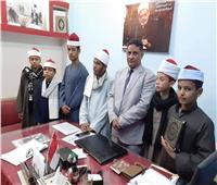 ننشر نتيجة تصفيات مسابقة «حفظ القرآن الكريم» بقنا