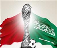 بث مباشر لنهائي خليجي 24 بين السعودية والبحرين