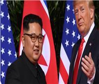 ترامب: لابد من إخلاء كوريا الشمالية من السلاح النووي