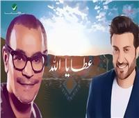 "ماجد المهندس ورابح صقر يطرحان ديو ""عطايا الله"""