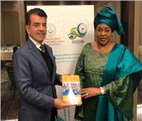 المدير العام للإيسيكو يلتقي وزيرة المرأة والأسرة السنغالية في إسطنبول
