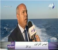 كامل الوزير: خط «الغردقة - شرم الشيح» الملاحي يختصر الرحلة لساعتين ونصف