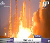 وكالة الفضاء المصرية: «طيبة1» استقر فى مداره.. ونشعر بخدماته فى ربوع مصر خلال شهرين