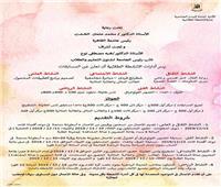 جامعة القاهرة: تأهيل الطلاب للمشاركة في المسابقات الداخلية والخارجية