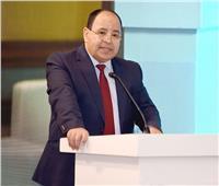 وزير المالية: استكمال الإصلاحات الهيكلية لتعظيم القدرات الإنتاجية والتنافسية