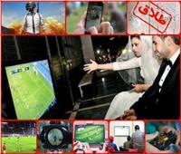 «جيم أوفر».. الألعاب الإلكترونية «خراب بيوت» للمصريين
