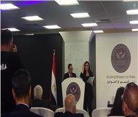 رئيس الرقابة المالية:نعمل على إنشاء أول مركز للتمويل المستدام بالشرق الأوسط