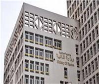 «المالية» تطرح سندات خزانة بقيمة 4 مليارات جنيه