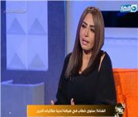 فيديو| سلوى خطاب: تأثرت نفسيًا بسبب دوري في «عفاريت الأسفلت»