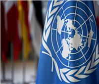 الأمم المتحدة: نعمل على تقديم الدعم لمواجهة احتياجات اليمن الطارئة