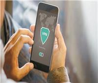 احترس من تقنية الـ «VPN».. تتجسس على معلوماتك الشخصية
