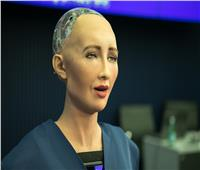 معلومات مهمة عن الروبوت صوفيا أحد متحدثي منتدى شباب العالم