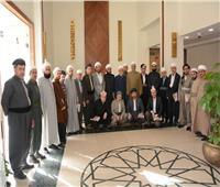 أئمة كردستان العراق في زيارة لـ «مجمع البحوث الإسلامية»