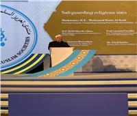 مفتي الجمهورية: الشريعة الإسلامية أقرت الحرية الدينية للناس