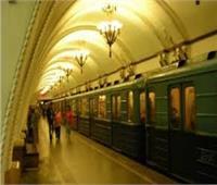 روسيا: بلاغات مجهولة بتلغيم 25 محطة مترو في موسكو
